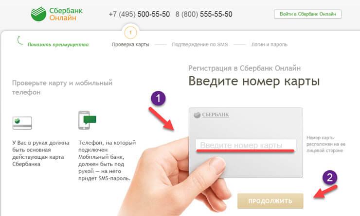 оплатить штраф сбербанк онлайн
