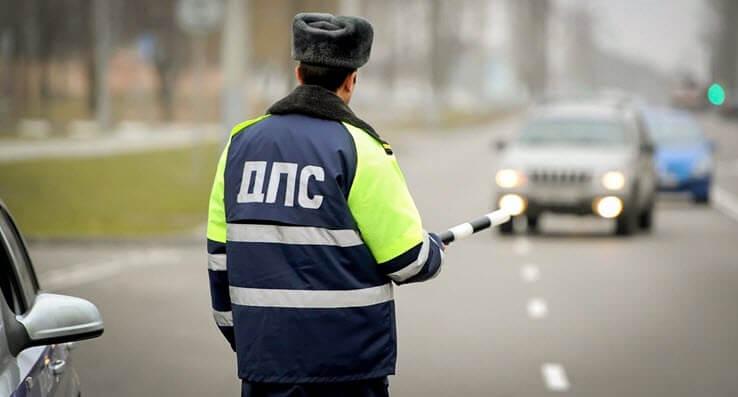 Какой штраф вождения без прав