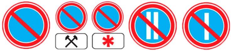 Знак парковка запрещена по времени и желтая разметка