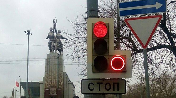 Дополнительные секции светофора красный круг