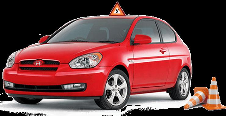 Категория В — легковые автомобили