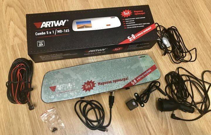 Artway MD-165 Combo 5 в 1