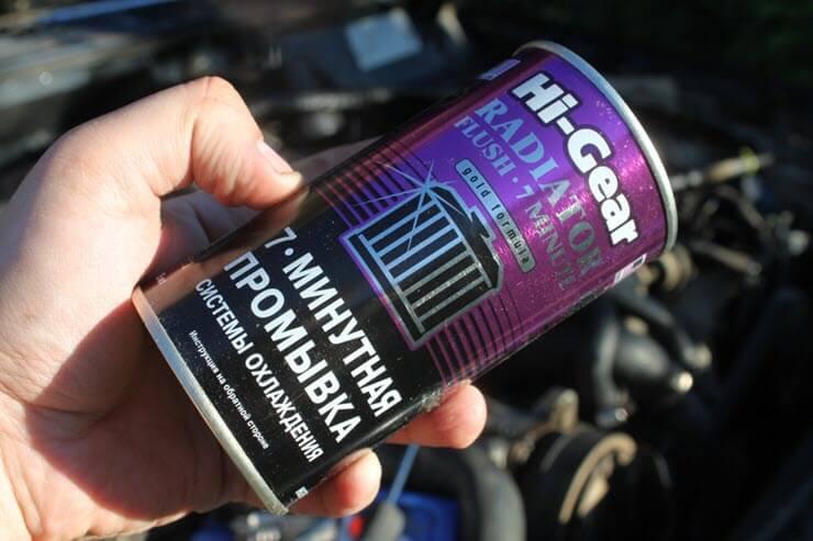Hi-Gear Radiator Flush-7 minute