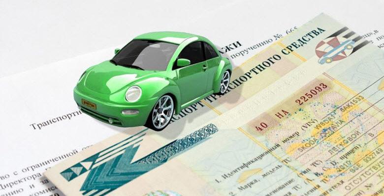 Риски и последствия кредита под ПТС