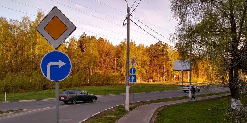 Знак 2.1 Главная Дорога, зона действия, фото, что означает