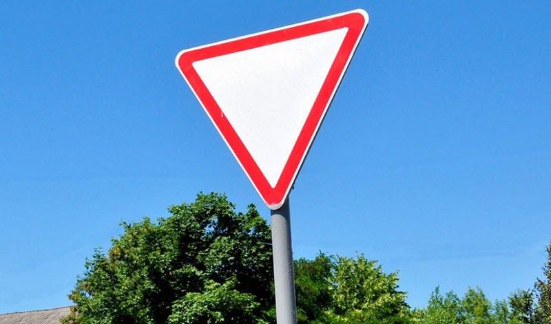 Дорожный знак 2.4. «Уступите дорогу»