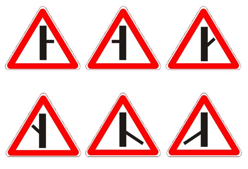 Знаки 2.3.2 - 2.3.7 «Примыкание второстепенной дороги»