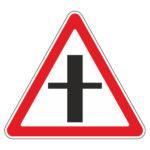 2.3.1 знак пересечение главной и второстепенной дороги