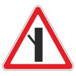 2.3.5 знак