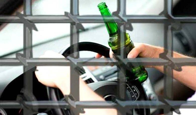 уголовная ответственность за пьянку за рулем