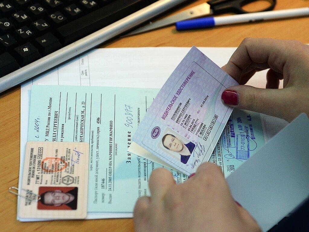 Инструкция по замене водительского удостоверения в ГИБДД