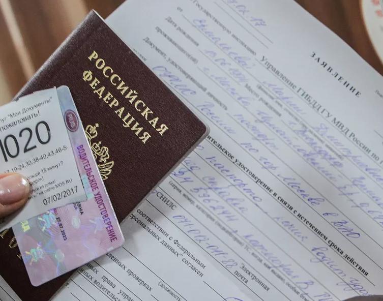 Как поменять водительское удостоверение: сроки, документы, способы
