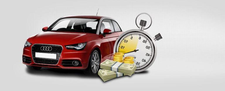 Выгоды от срочного выкупа авто